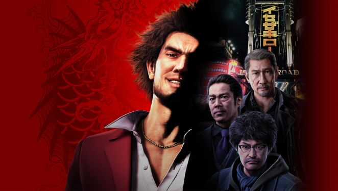 Yakuza Like A Dragon Only One Next Gen Console Will Receive It